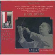 モーツァルト:ハフナー、シューベルト:未完成、ブラームス:二重協奏曲 ベーム&ウィーン・フィル、シュナイダーハン、マイナルディ