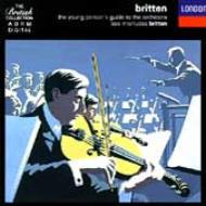 青少年のための管弦楽入門、4つの海の間奏曲 ブリテン&ロンドン交響楽団