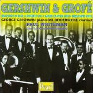 Rhapsody In Blue: Gershwin, Paulwhiteman And His Orchestra