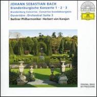 ブランデンブルク協奏曲第1−3番、管弦楽組曲第3番 カラヤン&ベルリン・フィル