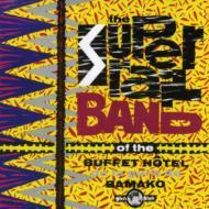 Super Rail Band Of The Buffet Hotel De La Gare De Bamako