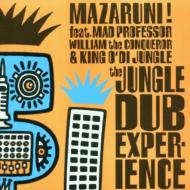 Jungle Dub Experience
