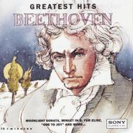 Greatest Hitsbeethoven