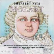 Greatest Hitsmozart