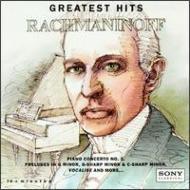 Greatest Hitsrachmaninov
