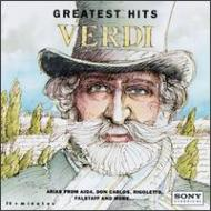 Greatest Hitsverdi