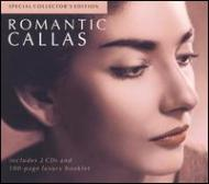 Romantic Callas -deluxe