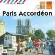 Air Mail Music / Paris Accordeon