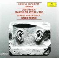 Gruppen: Abbado / Bpo +kurtag: Grabstein Fur Stephan, Stele