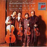 String Quartet.15: Kremer(Vn), Yo-yo Ma(Vc), Kashkashian(Va), Etc