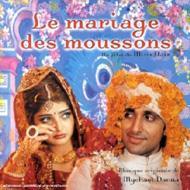 Le Mariage Des Moussons