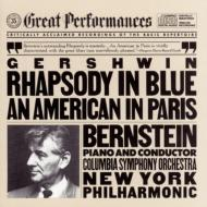 Rhapsody In Blue, An American In Paris: Bernstein(P)/ Nyp