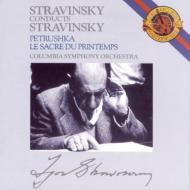 Le Sacre, Petrouchka: Stravinsky / Columbia So