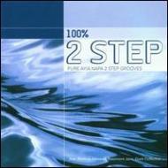 100% 2 Step