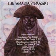 The Amadeus Mozart