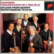 シェーンベルク(1874-1951)/Verklarte Nacht String Trio: Juilliard Sq Yo-yo Ma Trampler