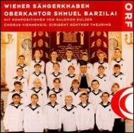 Synagogische Kompositions: Barzilai / Winer Samgerlmaben