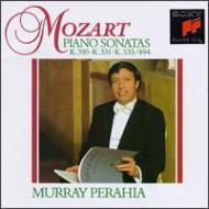 Piano Sonata.8, 11: Perahia