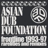 Frontline 1993-97 Rarities Amdremixes
