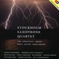 The Stockholm Saxophone Quartet
