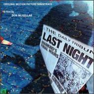 Last Night -Soundtrack