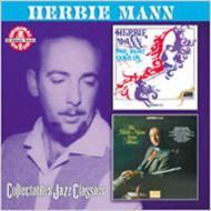 Beat Goes On / Herbie Mann String Album