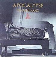 Apocalypse 黙示録