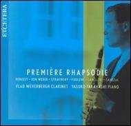 Vlad Weverbergh Premiere Rhapsodie