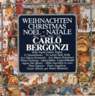 Bergonzi, Wiener Kinderchor, Etc