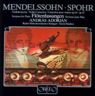 (Flute)violin Concertoadorjan(Fl)Shallon / Stuttgart Rso +spohr