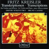 Transcriptions For Violin & Piano: Sitkovetsky(Vn)Canino(P)