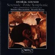 Serenade For Winds / Petite Symphony: Brezina / Munich Wind Ensemble