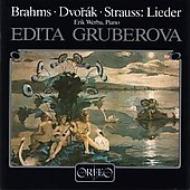 ブラームス、ドヴォルザーク、R・シュトラウス:歌曲集 グルベローヴァ(S)、ヴェルバ(p)