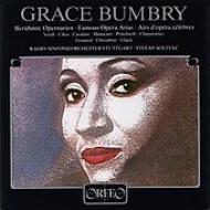 Famous Opera Arias: Bumbry(S)Soltesz / Stuttgart Rso