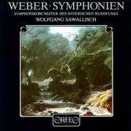 交響曲第1番、第2番 ヴォルフガング・サヴァリッシュ&バイエルン放送交響楽団