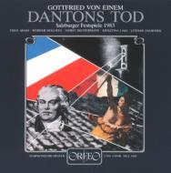 Dantons Tod: Zagrosek / Orf So & Cho T.adam Hollweg (Salzburg 1983)