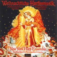Christmas Harp Music: New York