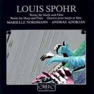 Works For Harp & Flute: Nordmann(Hp)Adorjan(Fl)