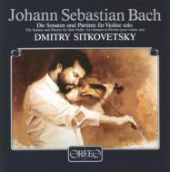 Sonatas & Partitas For Solo Violin: Sitkovetsky (1985)