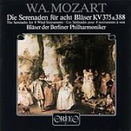 Serenade, 11, 12, : Blaser Der Bpo