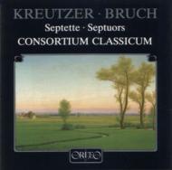 Septet: Consortium Classicum +bruch: Septet