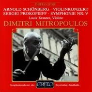 Sym, 5, : Mitropoulos / Bavarian Rso +schoenberg: Violin Concerto