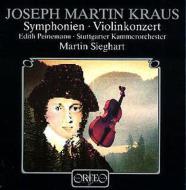 交響曲ハ短調、ヴァイオリン協奏曲 パイネマン(vn)、ジークハルト指揮シュトゥットガルト室内管弦楽団