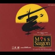 Miss Saigon(東京公演ライヴ盤