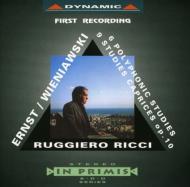 独奏ヴァイオリンのための6つの交響的練習曲、他 リッチ(vn)