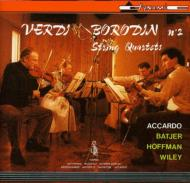 Borodin: String Quartet / 2