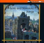 愛と冒険の歌