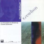 デュフール Erewhon Strasbourg Percussion Group