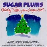 Sugar Plums Holiday Treats From Sugar Hill