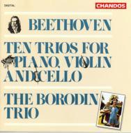 ピアノ三重奏曲集 ボロディン・トリオ(4CD)